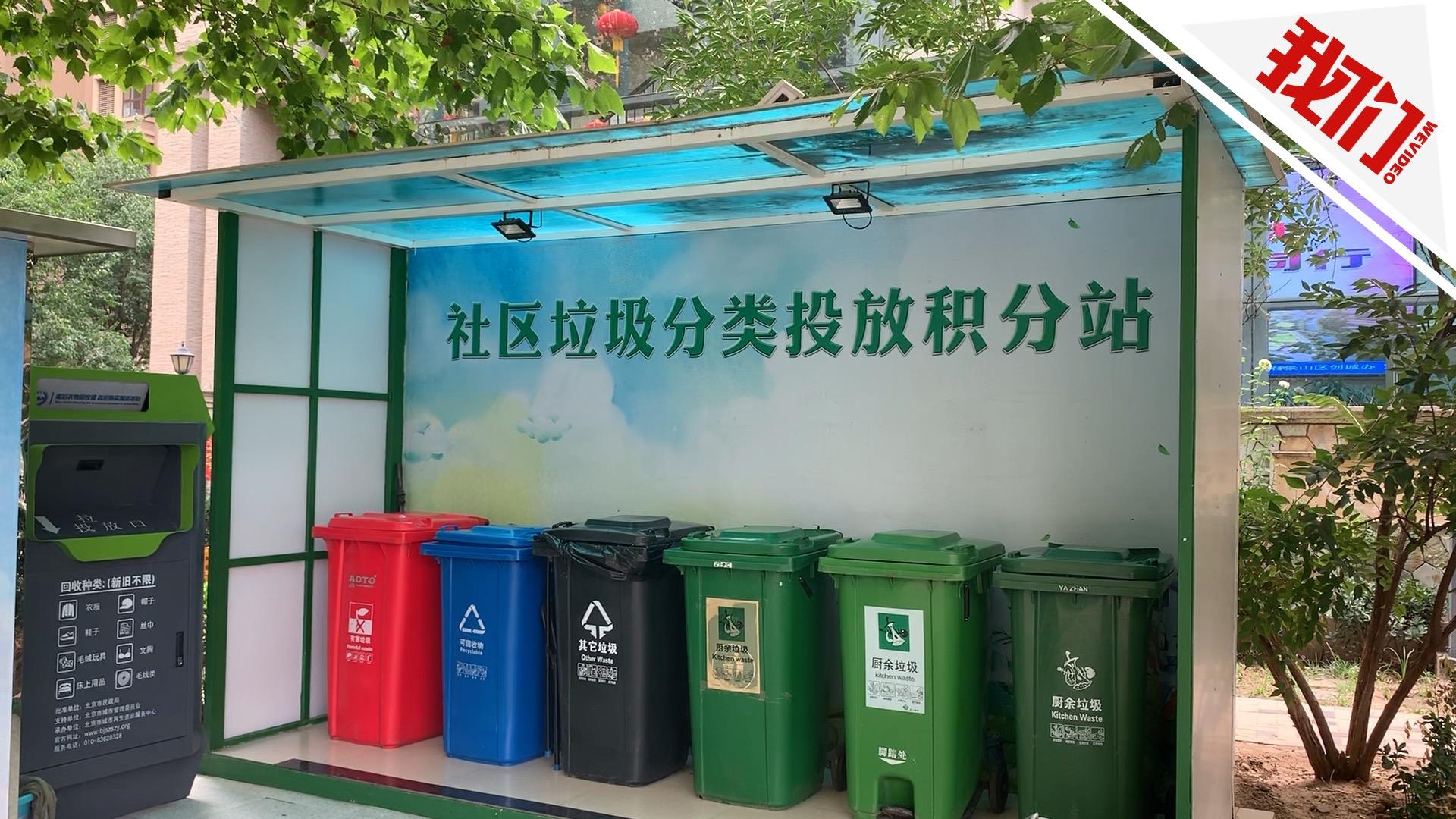 """垃圾分类新国标,为何把""""湿垃圾""""统一成""""厨余垃圾"""""""