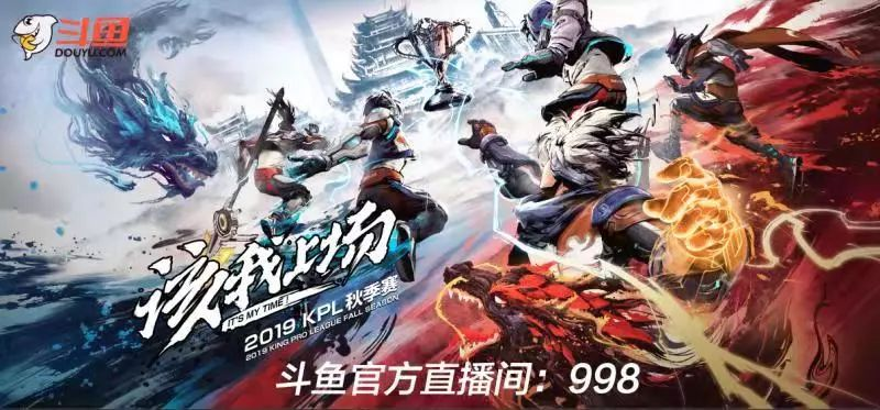 斗鱼KPL资讯:TS战队4:2战胜Hero久竞,Hero久竞无缘今年kpl