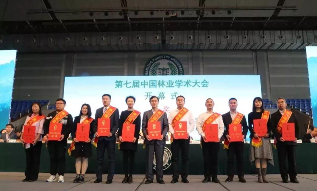 点赞!都江堰市龙溪-虹口国家级自然保护区又获两项殊荣!