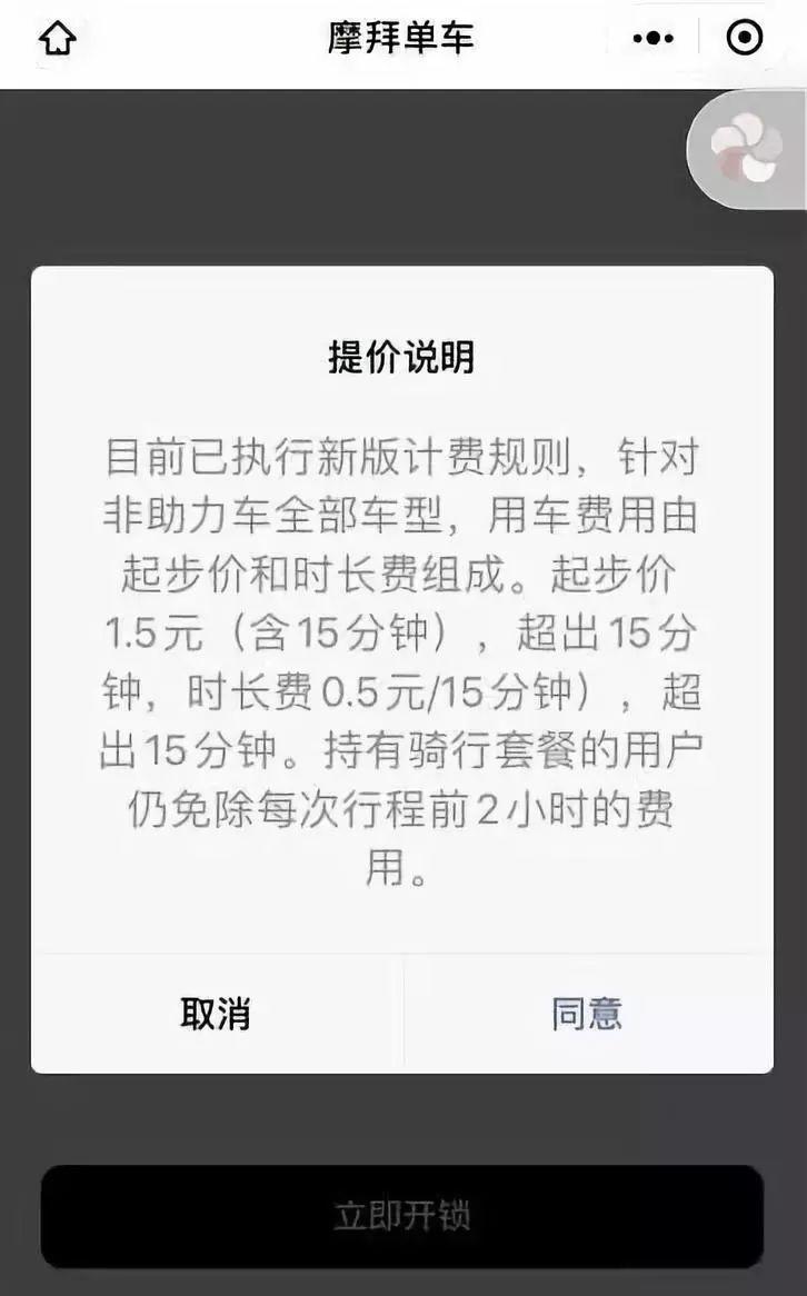 [网王]桃花债  37国中生生存手册·附录