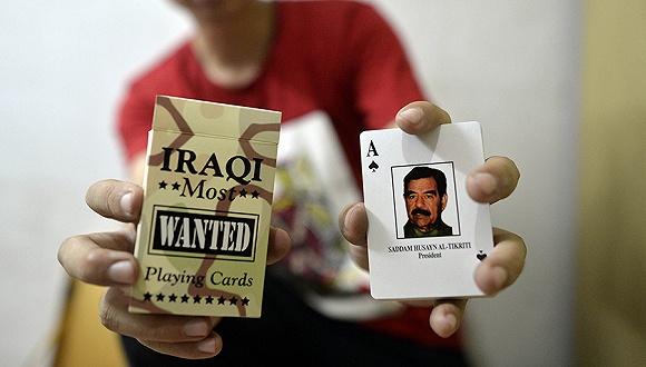 天下奇闻 | 美军游戏扑克牌又出新画风 朝鲜面前特朗普为拜登说好话