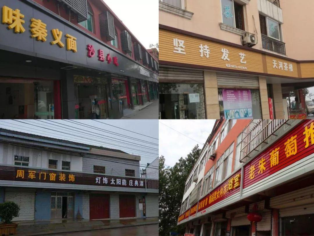 <b>中国第一款城市字体发布!背后还藏着这些故事!</b>