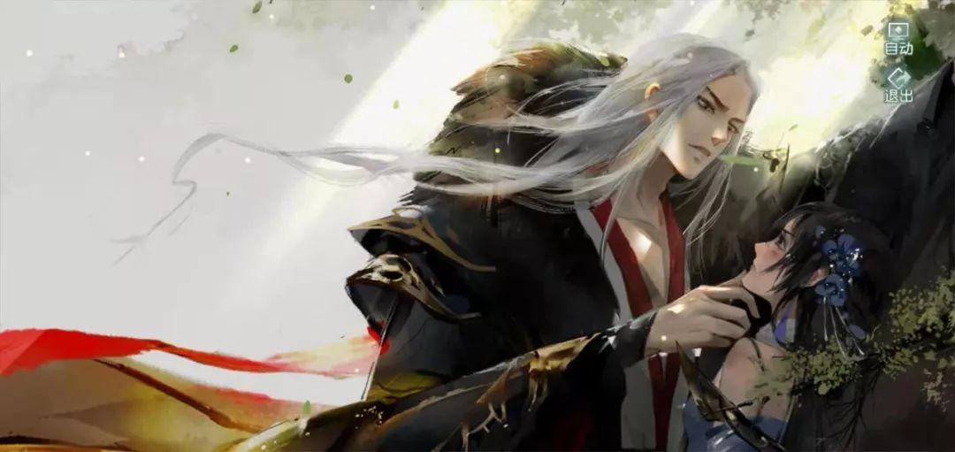 花与剑:手游MMO里的世纪佳缘