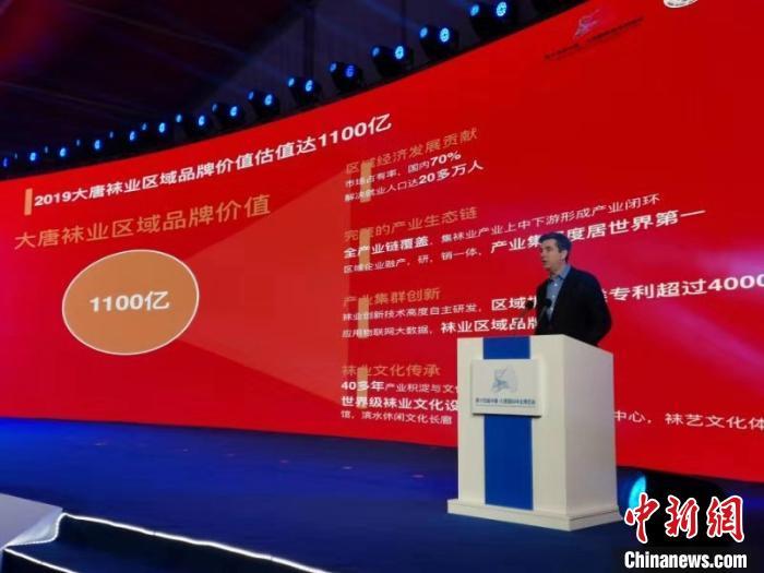 2019胡润全球袜业企业创新百强榜发布