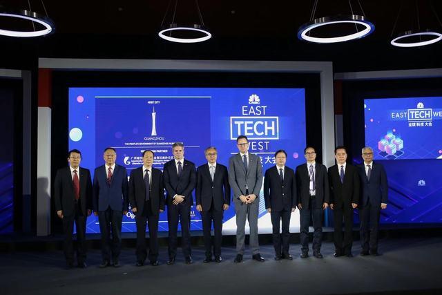 广东电白县南沙举办第二届全球科技大会,科创
