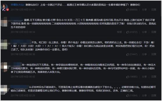 张大仙微博暗示即将推出新歌!或将诉说停播那些事_水友上