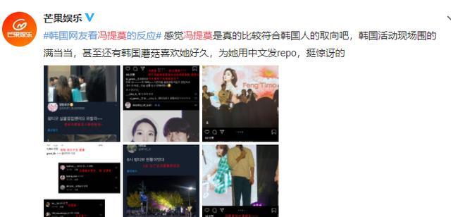 韩国粉丝更爱冯提莫,签售会现场依旧火爆,对可爱的她没有抵抗力_直播
