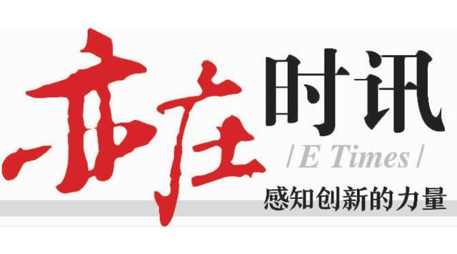 """京版金融新政将为""""亦庄智造""""带来什么"""