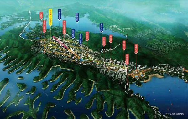【营销中心】2020杭州淳安——【千岛湖财富中心】售楼处电话—地址—在售详情