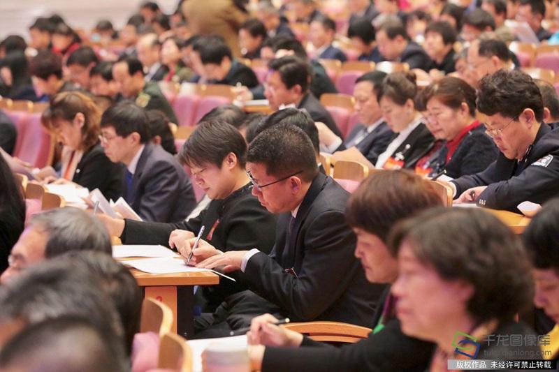 北京新世界北京市十五届人大常委会第十六次会