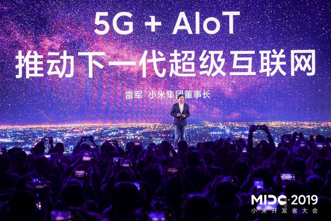 引领5G+AIoT智能生活新时代,小米做对了什么?