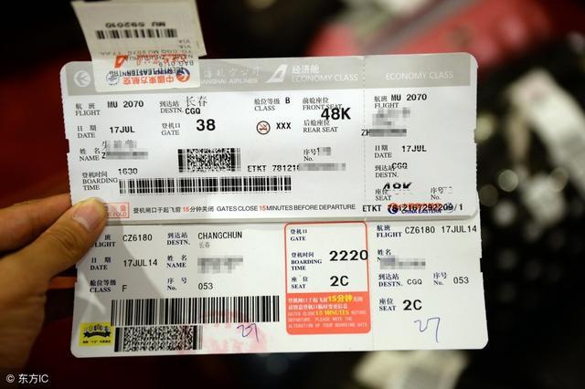 最便宜的飞机票_2017年春运飞机票预售期 春运机票什么时候买最便宜