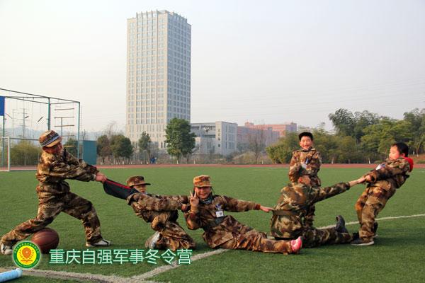 重庆九龙坡区冬令营军训寒假班拓展活动