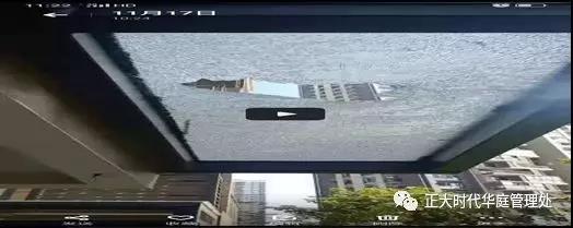 深圳一小區高空墜大理石 官方:或是22樓以上住戶所為_建筑物