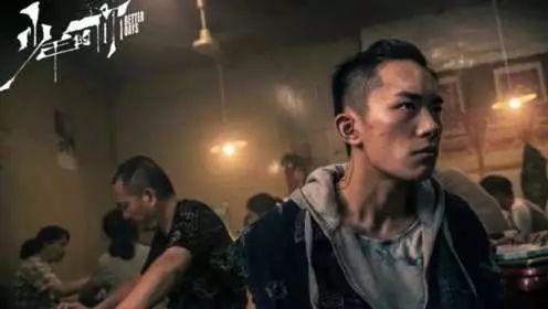 IP剧演员哪家强?刘昊然挑战无限可能,白宇一张脸变出N个形象 作者: 来源:影视口碑榜
