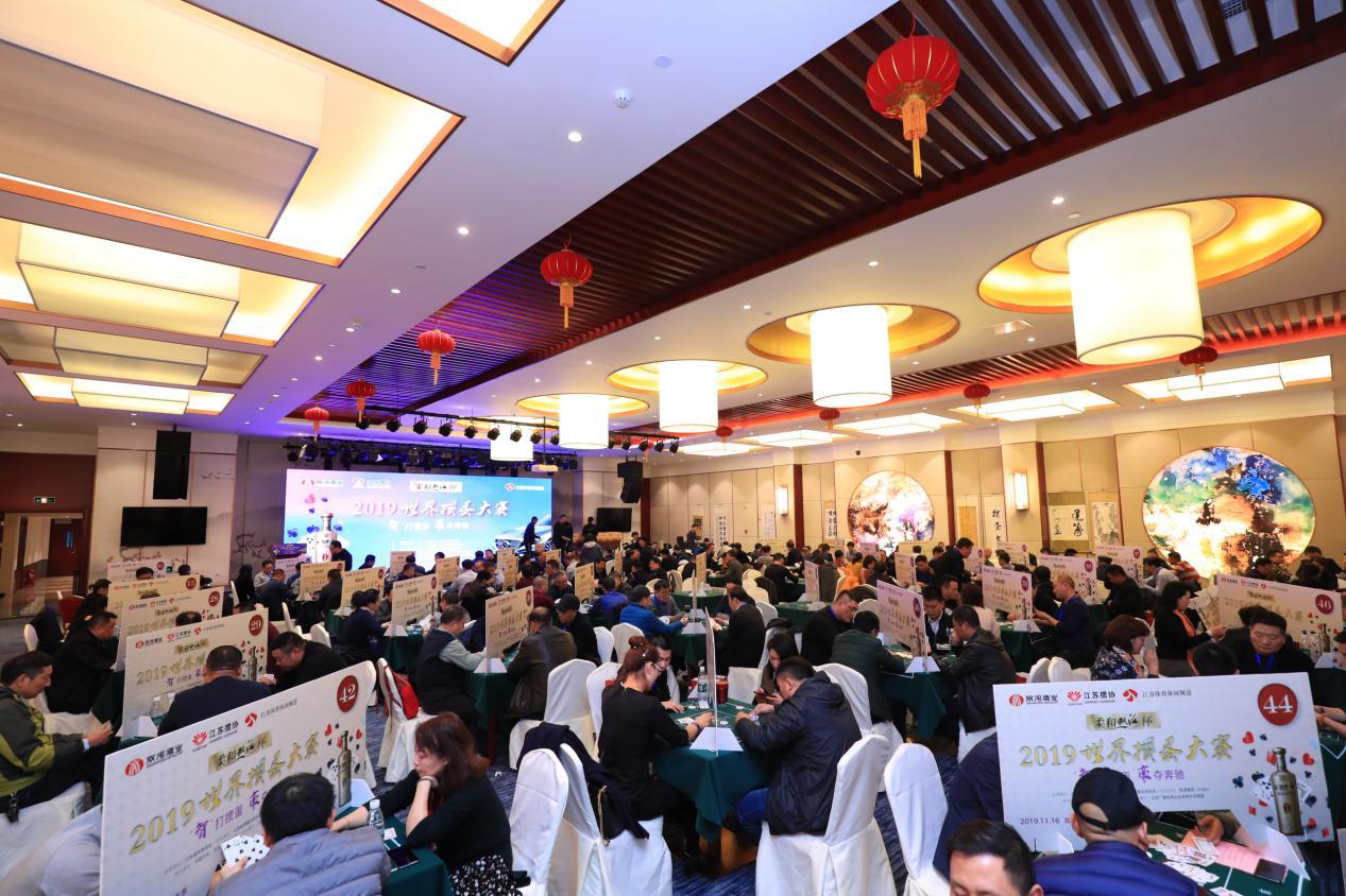 棋牌高手汇聚一堂 北京举行世界掼蛋大赛分站赛_江苏