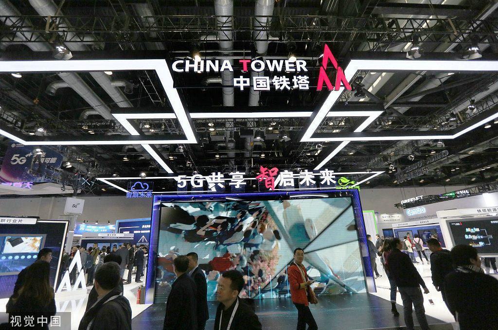 中国铁塔与迅雷集团率先在陕西落地边缘计算项目