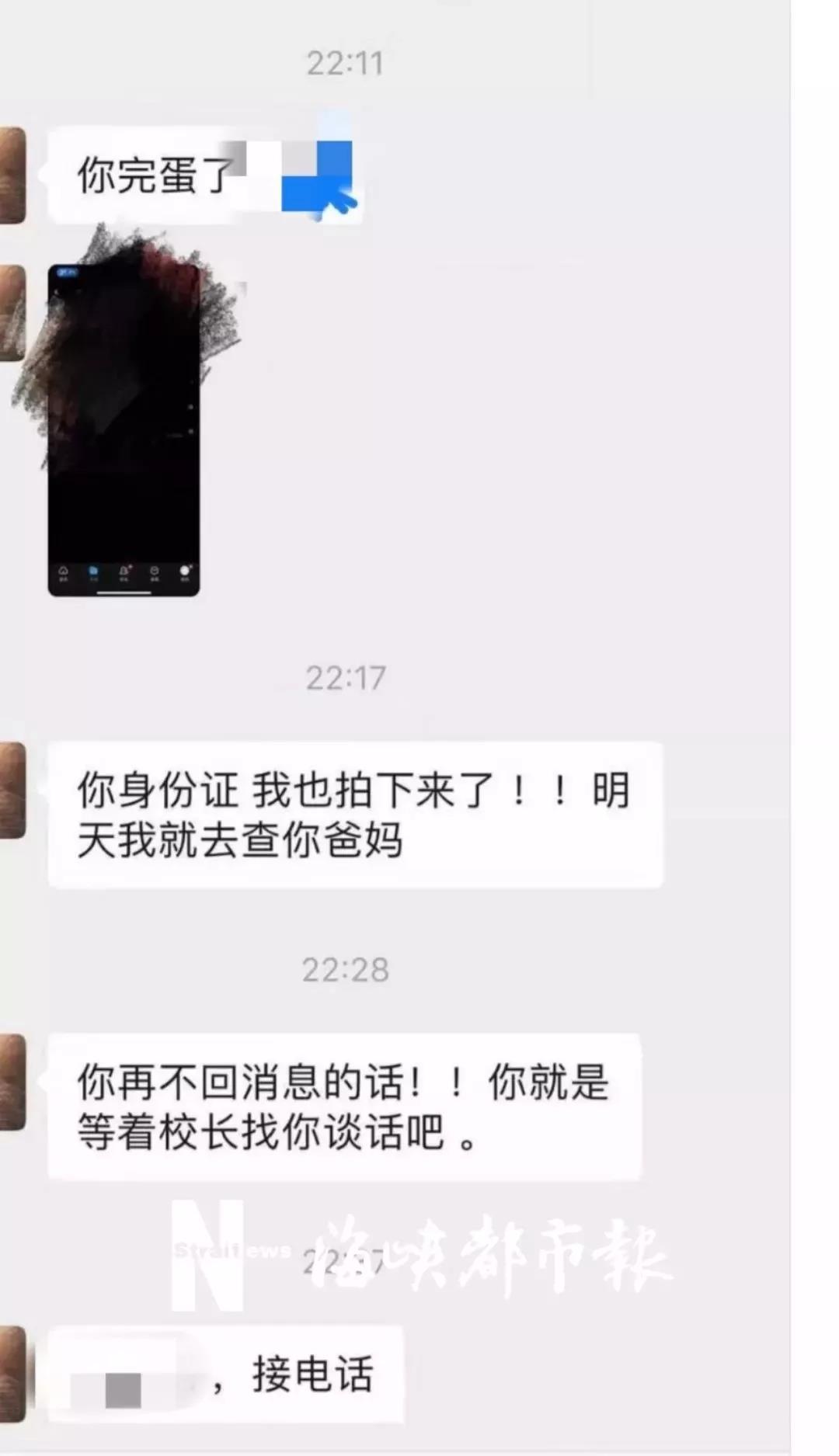 新华每日电讯:女生疑遭前男友曝私照自杀,谴责受害者合适吗