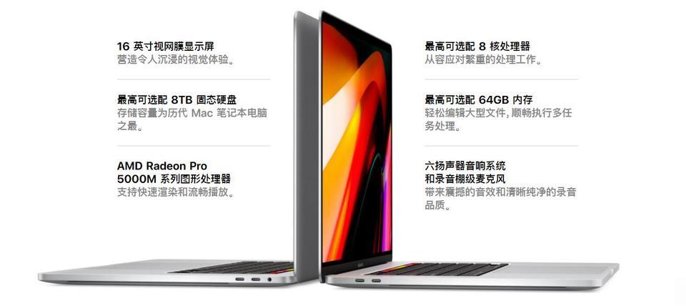 回归剪刀脚 13英寸MacBook Pro或在明年迎来更新