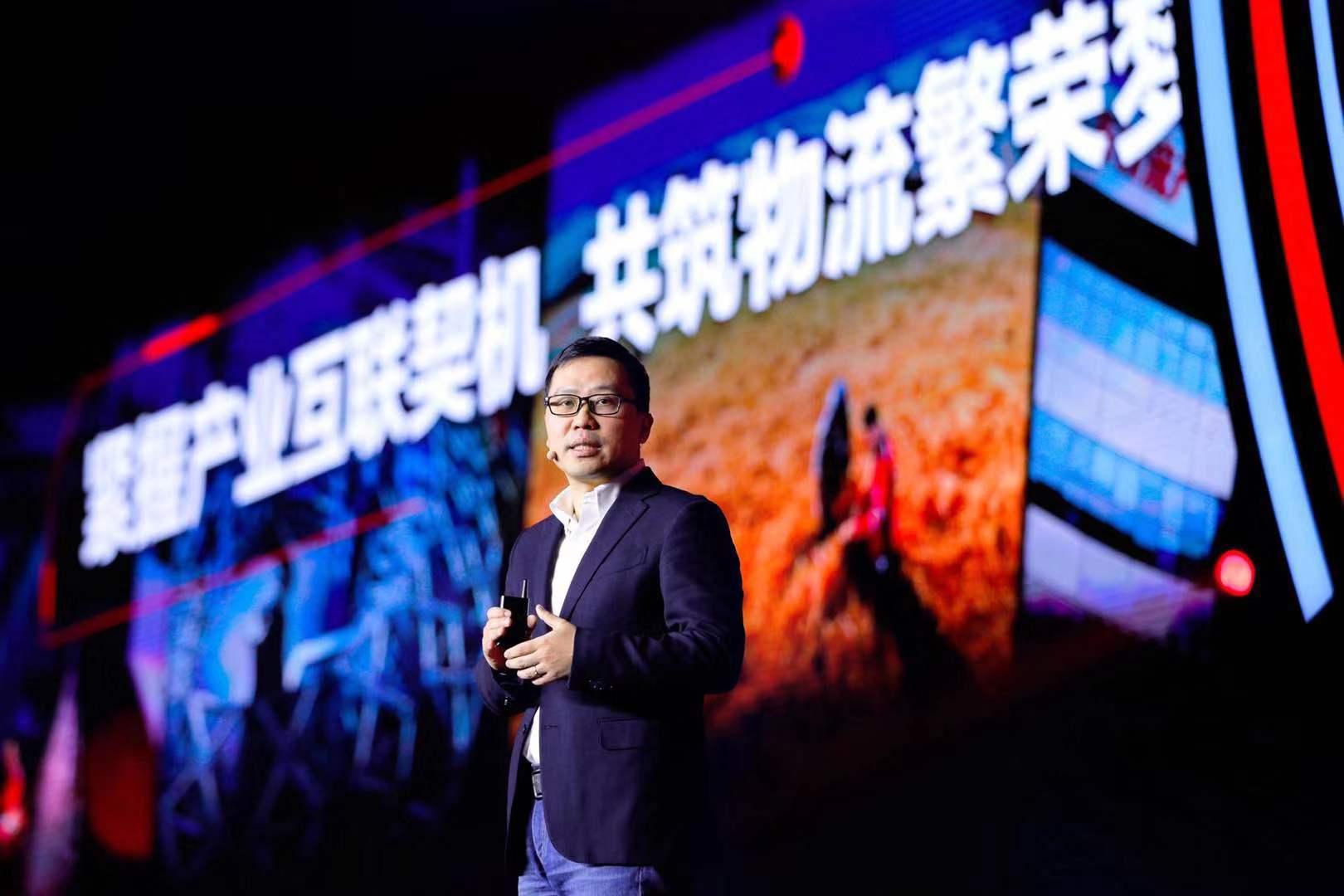 京东物流CEO王振辉:北京亚洲一号5G物流园区成果将推广全国