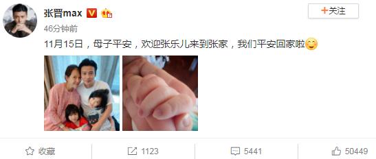 原创张晋公布蔡少芬三胎生子的消息,网友:儿女双全,人生大赢家