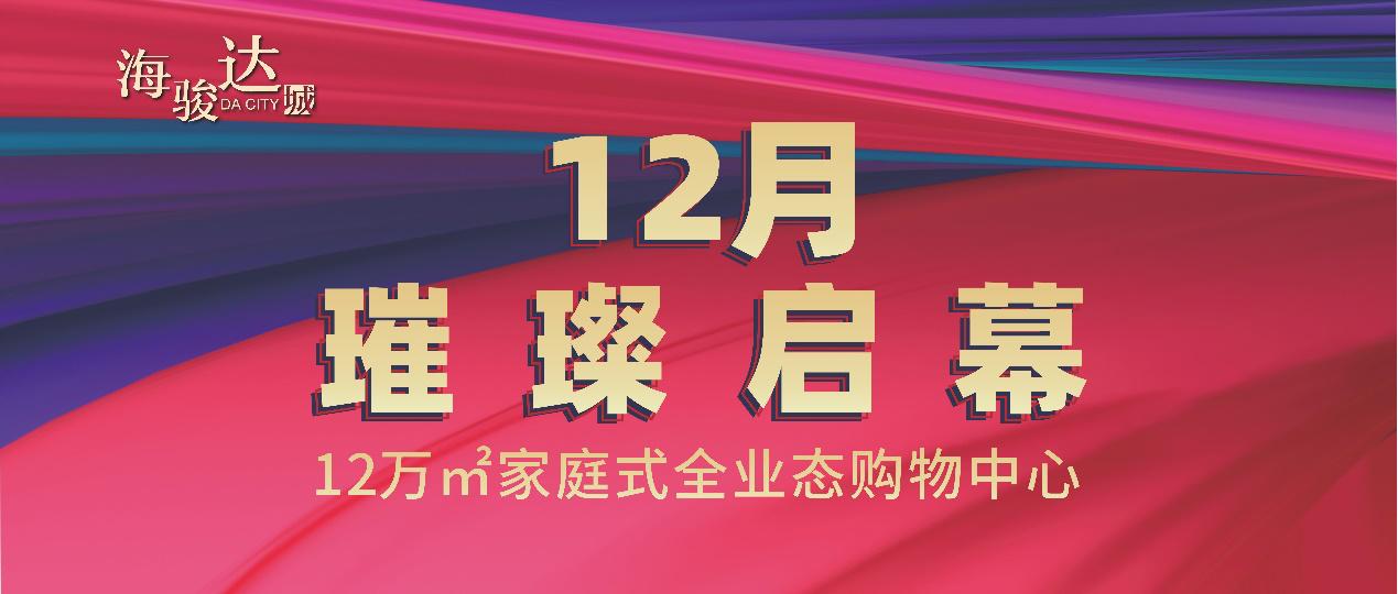 2019国际垂直马拉松超级精英赛佛山顺德海骏达中心站报名全面开启