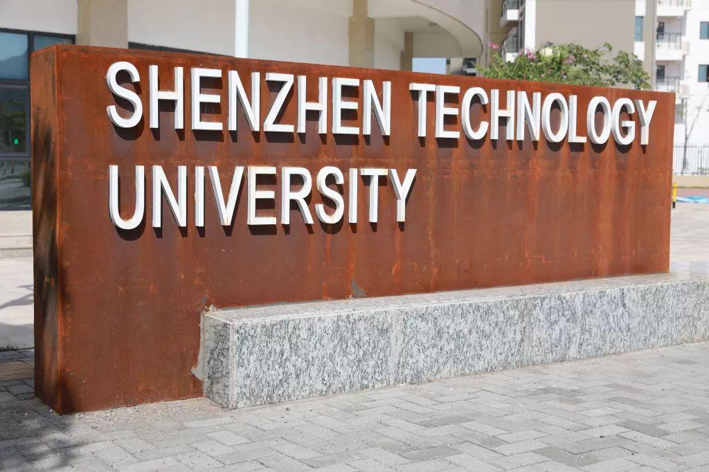 2020年光机电工程与应用专业博士研究生招生工作实施细则-应用技术学院