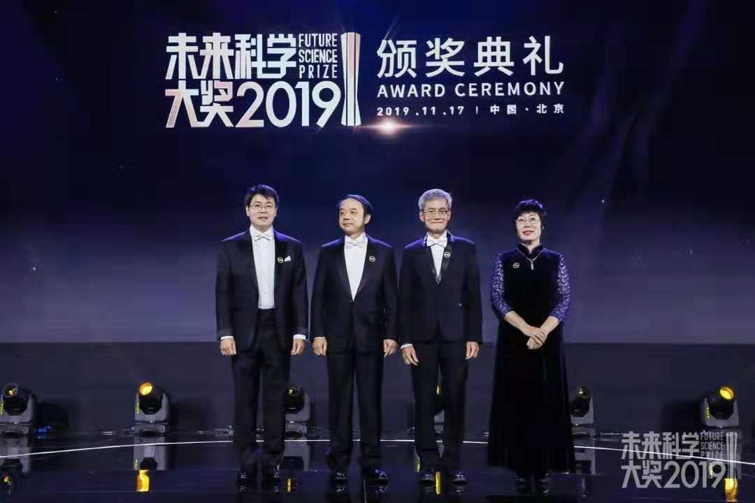 怎么看生男生女2019未来科学大奖在京颁奖,将发