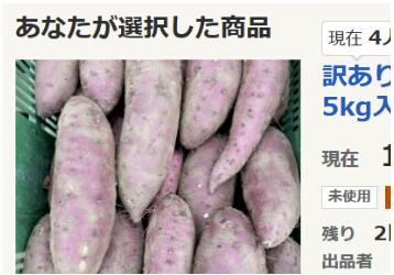 15吨红薯被盗!日本近年偷菜频发,到底是为什么?