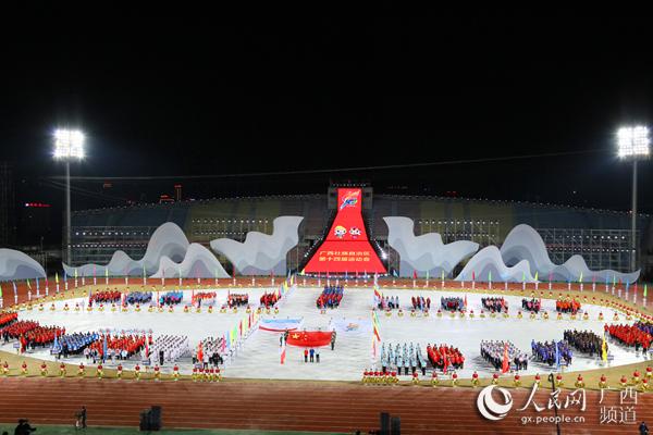 廣西第十四屆運動會開幕?點火儀式激動人心_百色