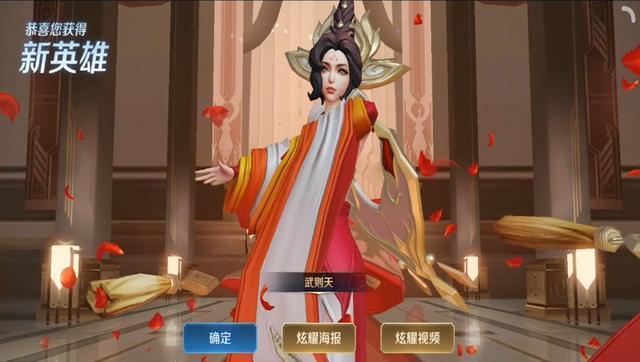 王者荣耀英雄人物关系好复杂你们知道刘禅见到西施该怎么称呼吗