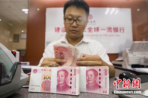 中國10月銀行結售匯逆差44億美元 跨境資金流動保持穩定_供求
