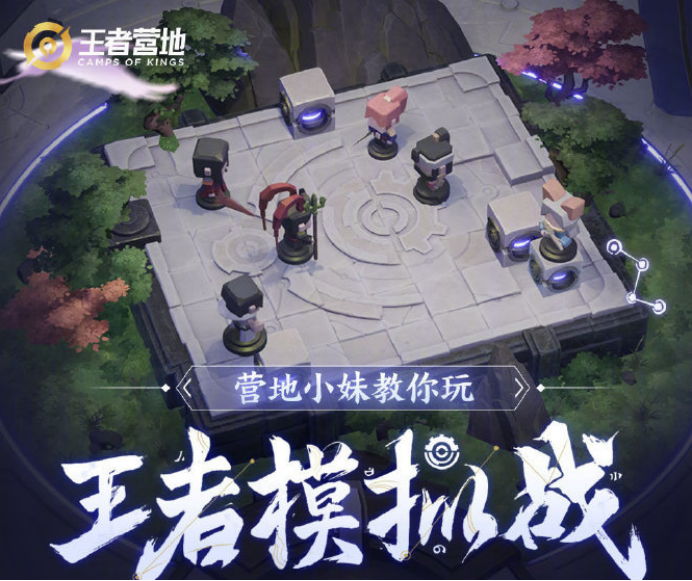 """王者荣耀:官方给的模拟战羁绊克制关系图,运用好轻松""""吃鸡"""""""
