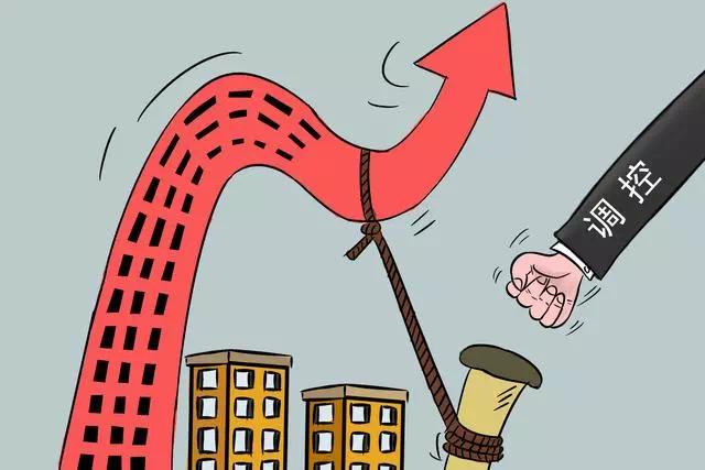 楼市拐点将现?降价城市超上涨城市,房价全面降温,该买房了吗?_业主