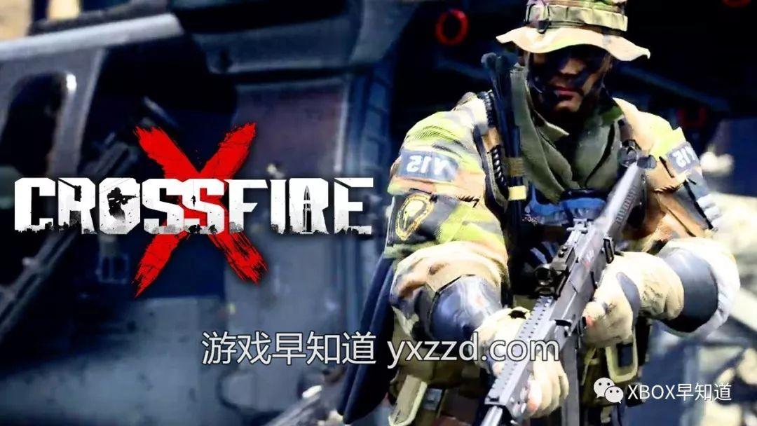 Xbox团队与Remedy工作室将协助《穿越火线X》开发