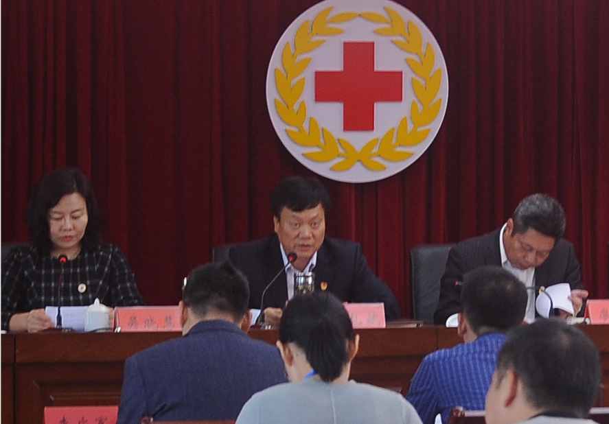 大余县红十字会第二次会员代表大会隆重召开