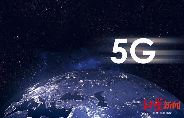 5G手机何时用得上?下周末成都找答案