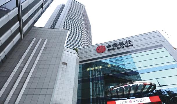 """国内首家自主研发中信银行信用卡新核心系统成高质量发展""""新引擎"""""""