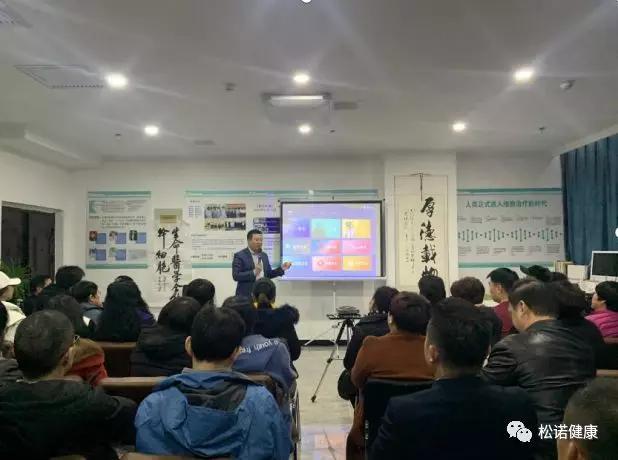 中国(正定)松诺生物科技集团与石家庄松美健康管理有限公司签约仪式圆满举行