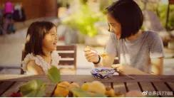 二胎家庭:前一秒相亲相爱,后一秒互相伤害