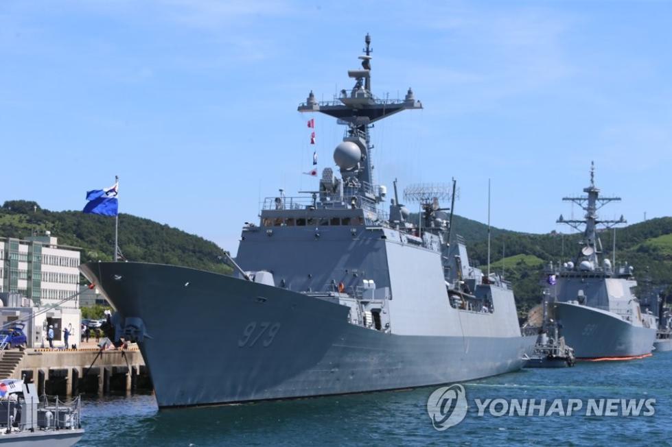 2名韩国人被胡塞武装扣押韩军紧急出动4400吨驱逐舰