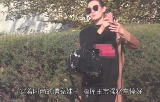 原创            港媒曝王宝强子女已接受冯