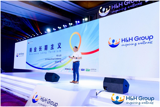 健合集团确立200亿营收目标,聚焦高端品类推出羊奶粉_郭铁