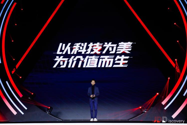 京东数字科技集团CEO陈生强:京东将为雄安新区建设块数据平台