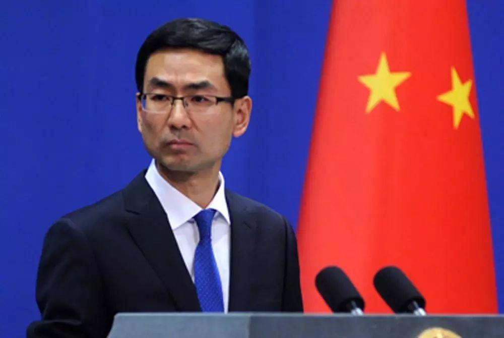 """中国为华为在美寻求""""特殊待遇""""吗?外交部:我们要求的只是平等对待中国企业"""