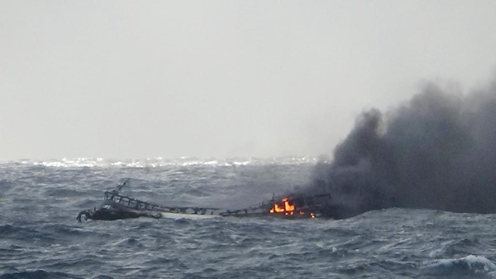 上海话教程韩国济州岛附近海域一渔船起火 11人
