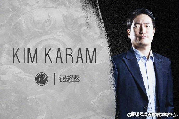 iG教练Karam离队:明年会展现出更好的面貌
