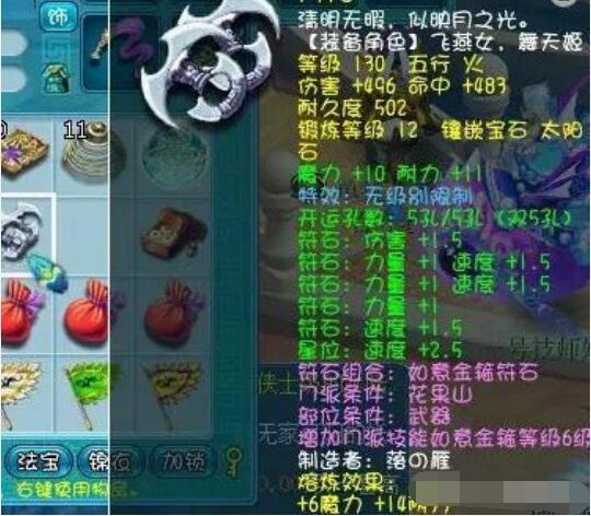 梦幻西游:第一网红鼠落入美女手中,12技能如此调教,绝配了!