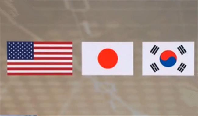 两天三国五次交叉见面!美日韩三方同盟关系是否还会牢固如初?