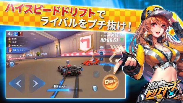 《QQ飞车》出海日本,首周拿下免费榜第一_游戏